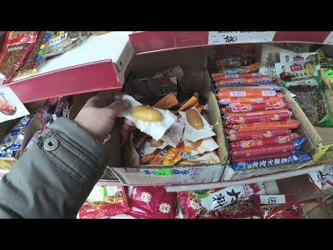 Виза в Китай и магазин китайских товаров в Красноярске