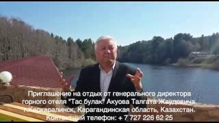 видео Где посещать бассейн в Караганде