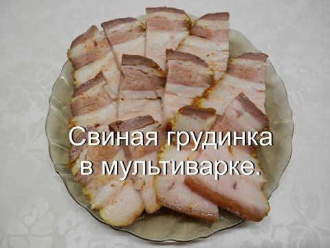 Пироги, В мультиварке, рецепты с фото на