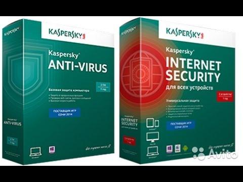 Нескончаемый ключ для антивируса касперского
