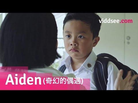 Aiden (奇幻的偶遇) - Singapore Drama Short Film // Viddsee.com