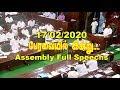 Tamil Nadu Assembly Full Speech Today 17/02/2020 | Dhanapal | Edappadi Palanisamy |STV