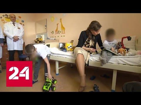 Найден отец, оставивший мальчиков в Шереметьеве - Россия 24