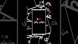 حالات واتس اغاني🎶🎧 محمد الريفي🎶 زعلتو ليه من💥الاصول