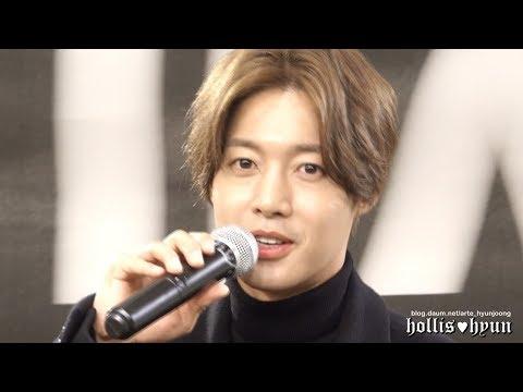 171210 Kim Hyun Joong 김현중 - Greetings + Breaktime @ 1st