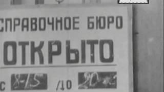 Старая Москва. Театральная площадь. Большой и Малый театры. Метрополь. ЦУМ. 1927 год