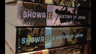 jdudezzz Book Reviews Mizuki Japan and the History of Showa
