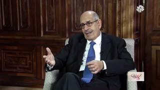 فيديو..البرادعي: المجلس العسكري لم تكن لديه رؤية لإدارة المرحلة الانتقالية