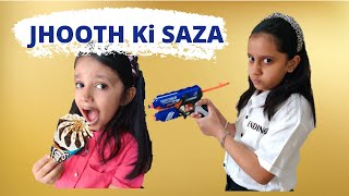 ऐसी गलती कभी मत करना! | Short movie for Kids | Moral Story For Children | #Funny #Kids
