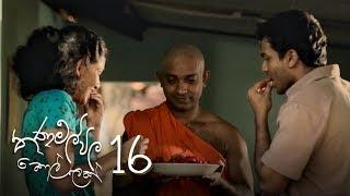 Thanamalvila Kollek | Episode 16 - (2020-03-14) | ITN Thumbnail