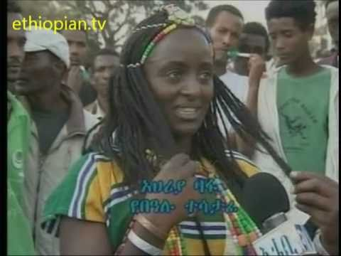 Southern Ethiopia Music and Culture, Clip 1 of 2