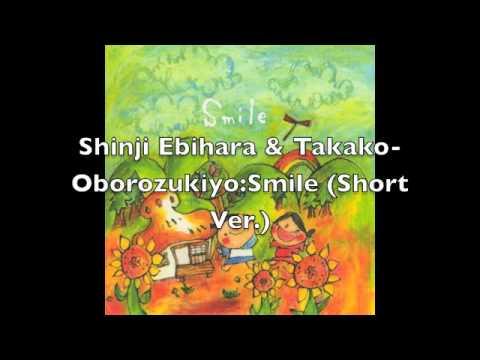 Shinji Ebihara & Takako - Oborozukiyo (Hazy Moon): Smile (Short Ver.)