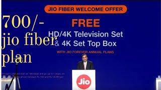 #Tech Update :-Jio Fiber launch only 700 Rs !!!!!! ( HINDI )