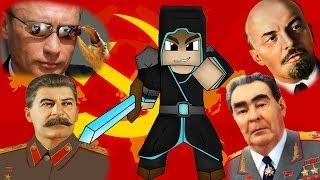 Война Войной, А Коммунизм По Расписанию! (Темные Приключения) №4