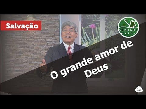 0582 - O grande amor de Deus