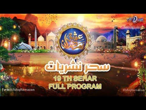 Ishq Ramazan | 19th Sehar | Full Program | TV One 2019
