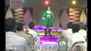 Dailymotion   Naghma pashto song   a Music video
