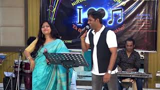 """Aakhir Tumhe Aana Hai"" by Supriya Dalela & Jayesh Sawant"