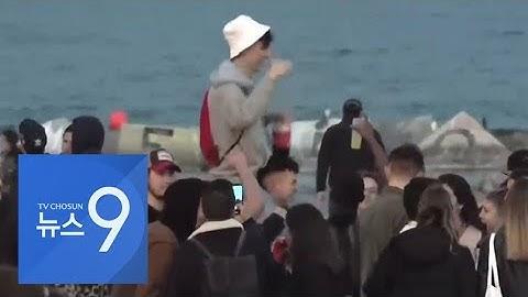 봉쇄령 피해 원정 여행…부활절 연휴·축제 '노마스크' 북적 [뉴스 9]