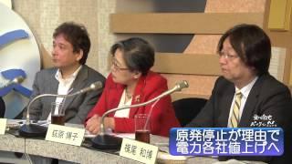 http://kinkin.tv 愛川欽也「パックインニュース」 2012.11.03 いま日本...