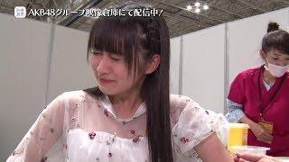 【ちょい見せ映像倉庫】2019年10月14日 AKB48グループ インフルエンザ予防接種(前半) 記録映像