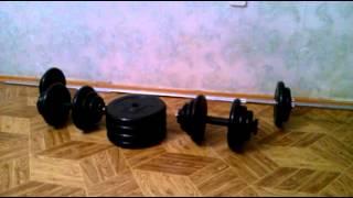 Купить штангу и гантели Интернет магазин Sportlim ru Видео Отзыв(, 2016-01-29T10:15:37.000Z)