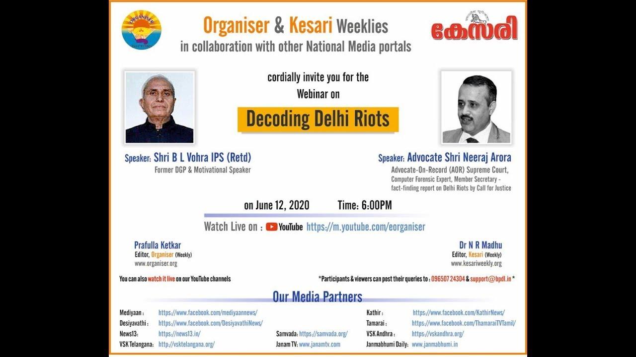 Decoding Delhi Riots