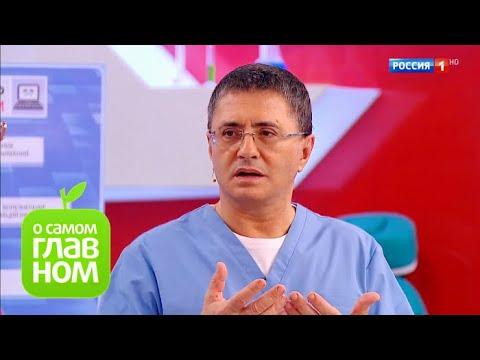 О самом главном Россия-1 30.03.2018