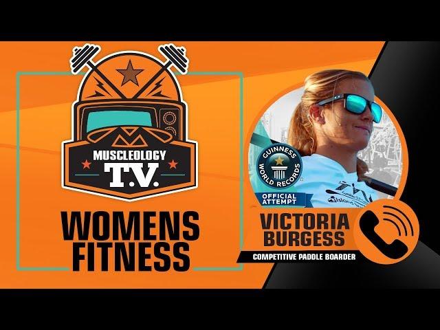 MSTV | WOMENS FITNESS FT. VICTORIA BURGESS