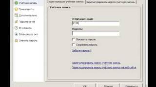 как добавить учетную запись ICQ в QIP(для блондинок показывается как добавить учетную запись ICQ в QIP., 2010-05-13T10:46:37.000Z)