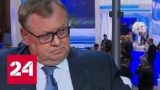 Андрей Костин: европейцы устали и на дальнейшие санкции не пойдут - Россия 24