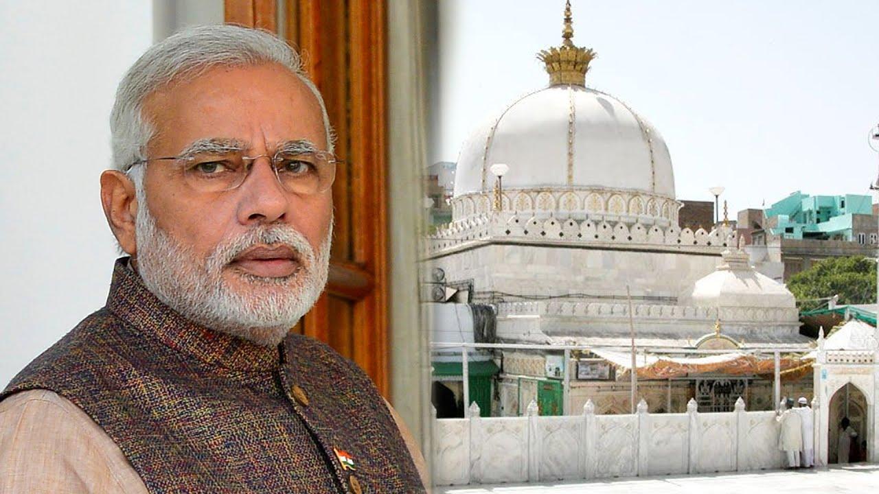 Modi sends chaddar to ajmer sharif dargah youtube thecheapjerseys Choice Image