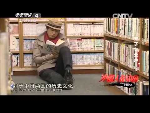 """Download 20141122   """"鬼子专业户"""""""