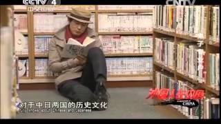 欢迎订阅《外国人在中国》官方频道☆ 《外国人在中国》栏目是中央电视台...