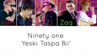 Ninety one   Yeski taspa bii текст песни Lyrics