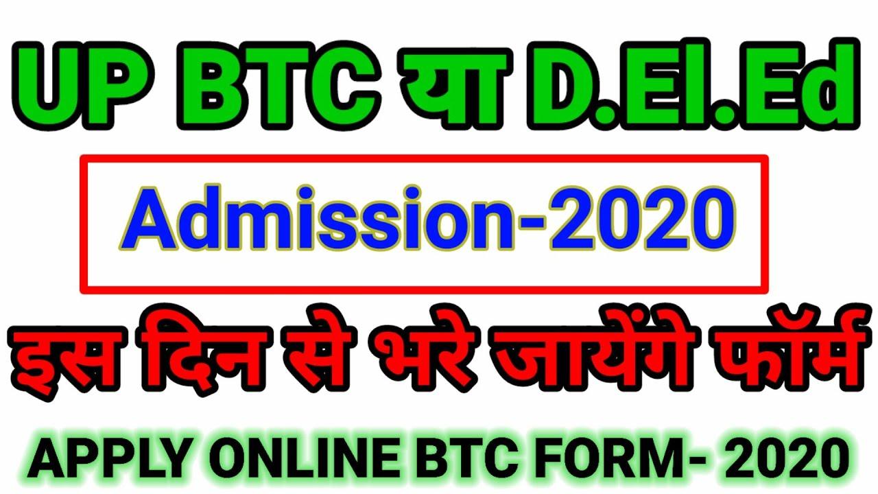 btc entrance exam carte
