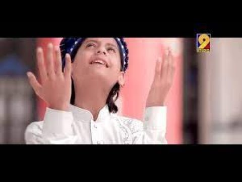 Ramzan Special Rao Brothers New Medley Naat - Dil Main Kisi Ko Aur  Ofiicial Video 2019