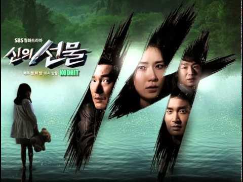 ดูซีรี่ย์เกาหลีGod's Gift 14 Days ซับไทย