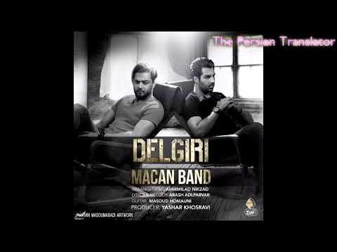 MACAN Band - Delgiri (+English lyrics)