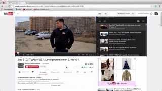 Урок 4 как сделать YouTube канал популярным привлечь внимание посетителей Ютуба