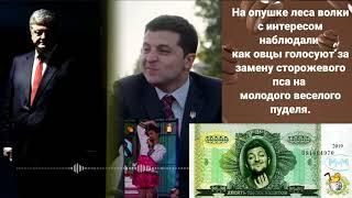 Украина перед выбором: социализм или коммунизм