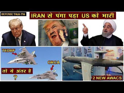 Indian Defence News:US never Expected This!!,TEDBF vs ORCA,अ