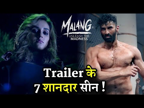 Malang Trailer 7 Best Scene Aditya Roy Kapur Disha Patani Anil Kapoor Kunal Khemu Youtube
