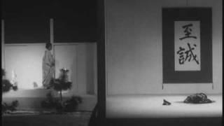 Патриотизм / 憂国  (1960) thumbnail