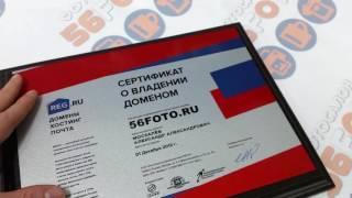 видео сертификаты на металле