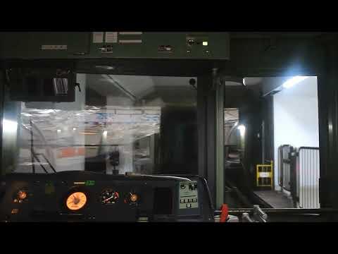 Tokyo Metro Hōnanchō Branch Line Rear View
