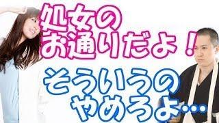 【声優】日笠陽子「処女のお通りだよ!」杉田智和「日笠さんのキャラがネタに見えてくる…やめてくれ…」←終始下ネタしかしてねーじゃねえかw 日笠陽子 検索動画 17