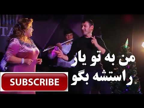 Nilofar afghan song