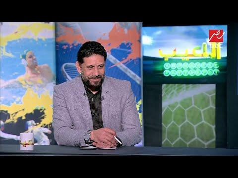 سمير كمونة : كيف يشتري الأهلي حسين الشحات  بـ 150 مليون جنيه ويجلس احتياطيا ؟ thumbnail