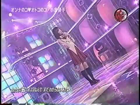 Yuko Ogura   Onna No Ko Otoko no Ko TV 2004